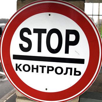В ростовской области убит российский