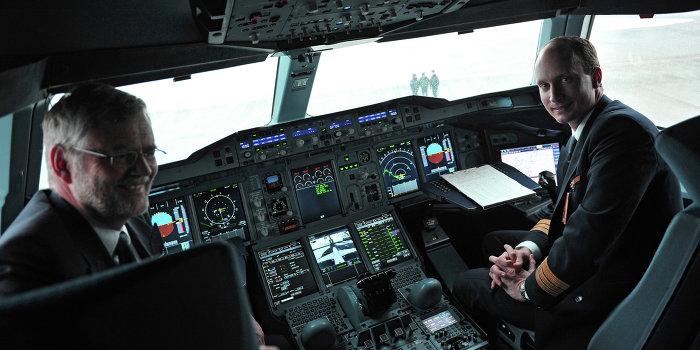 """Прилет авиалайнера Lufthansa A380 в аэропорт """"Внуково"""""""