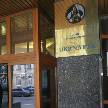 Здание компании ОАО Укрнафта