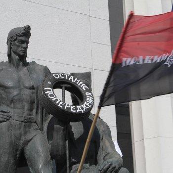 Митинг за отставку главы МВД Украины А.Авакова в Киеве