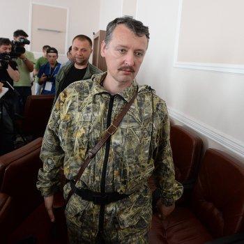 Пресс-конференция И.Стрелкова и А.Бородая в Донецке