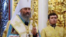 Предстоятель УПЦ МП  готов лично крестить каждого пятого ребенка в украинских семьях