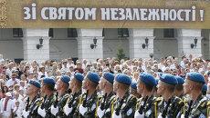 Парад в честь Дня Независимости Украины