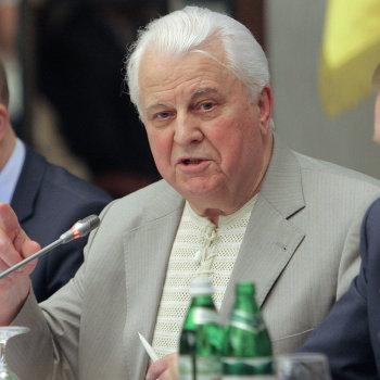 Второе заседание Всеукраинского круглого стола национального единства