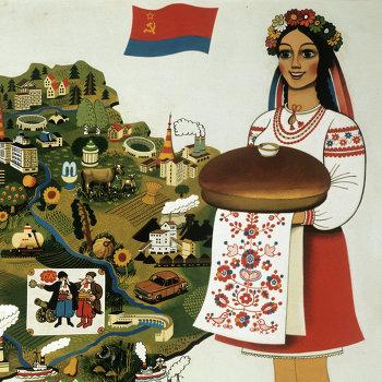 Репродукция карты УССР