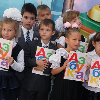 Начало нового учебного года в Крыму