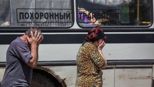 http://ukraina.ru/images/101053/01/1010530171.jpg
