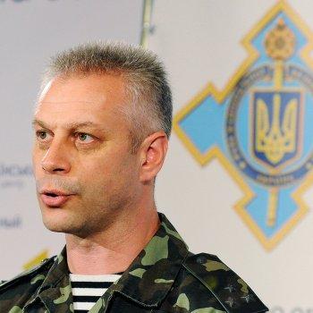 Брифинг представителя СНБО Украины А.Лысенко