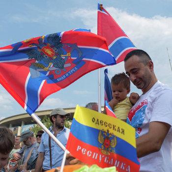 Митинг За Донецкую Русь