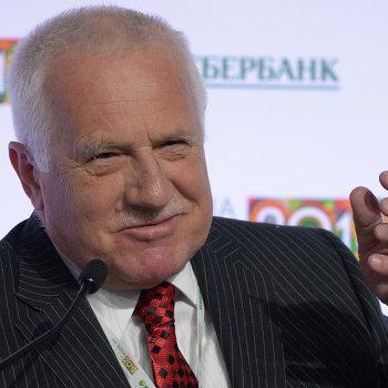 Форум Россия 2013