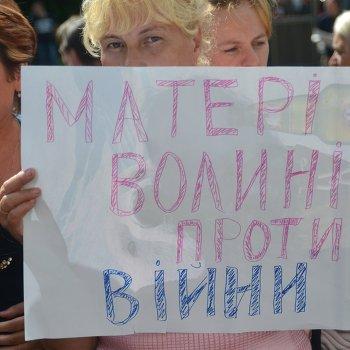 Верховная Рада утвердила указ президента Украины О частичной мобилизации