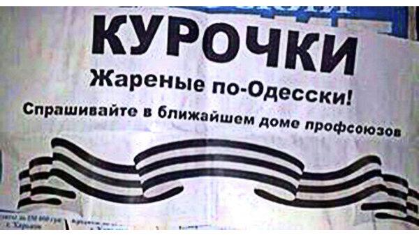 http://ukraina.ru/images/101062/72/1010627241.jpg