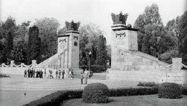 Мемориал «Холм Славы»