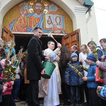 Вербное воскресенье во Львовской области