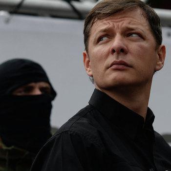 Митинг в Киеве с участием кандидата в президенты Украины О.Ляшко