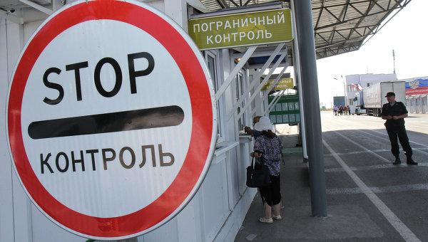 "Ситуация на пропускном пункте ""Армянск"""