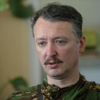Пресс-брифинг И.Стрелкова и А.Бородая в Донецке