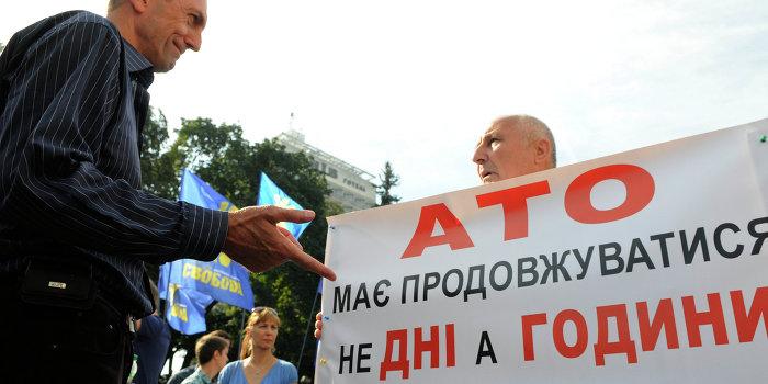 http://ukraina.ru/images/101103/83/1011038375.jpg