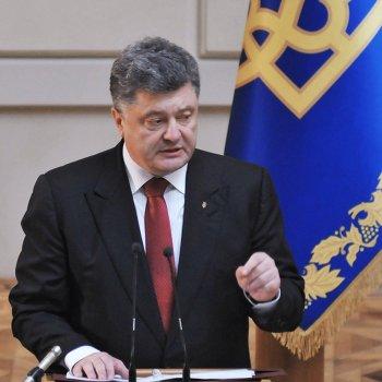 Президент Украины П.Порошенко представил программу Стратегия реформ-2020 во Львове