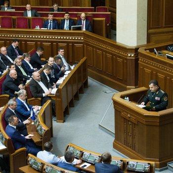 Верховная Рада Украины утвердила Степана Полторака на должность министра обороны