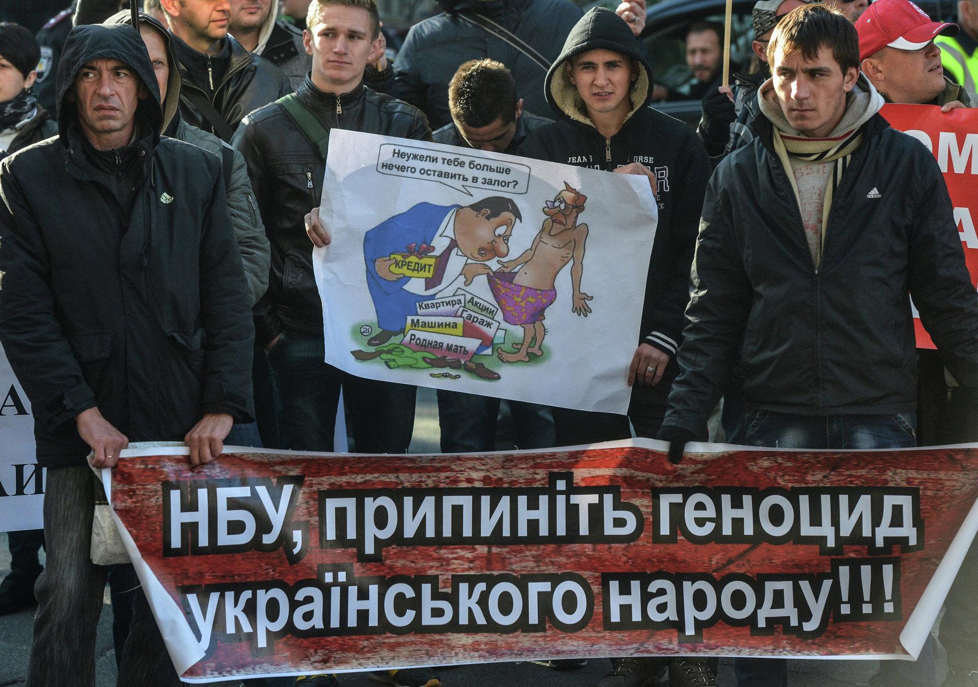 http://ukraina.ru/images/101112/19/1011121915.jpg