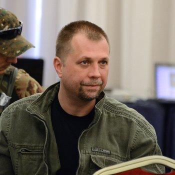 Cъезд народных представителей Донецк 2014