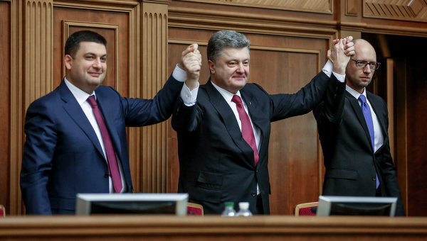 Дальнейшее промедление с принятием бюджета угрожает финансовой стабильности Украины, - Гонтарева - Цензор.НЕТ 2797