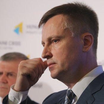 П/к представителей МВД, СБУ и Генпрокуратуры Украины