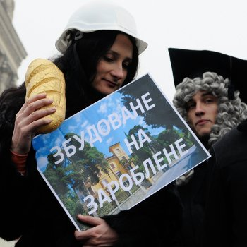 Уличная акция Безвзяточная гривна - взяточнику в Киеве