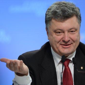 Порошенко почти каждый час звонил в Авдеевку во время обострения ситуации, - Ирина Геращенко - Цензор.НЕТ 4413