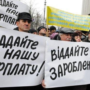 Митинг сотрудников Киевпастранс