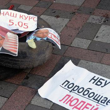 Акции протеста у здания Верховной рады Украины