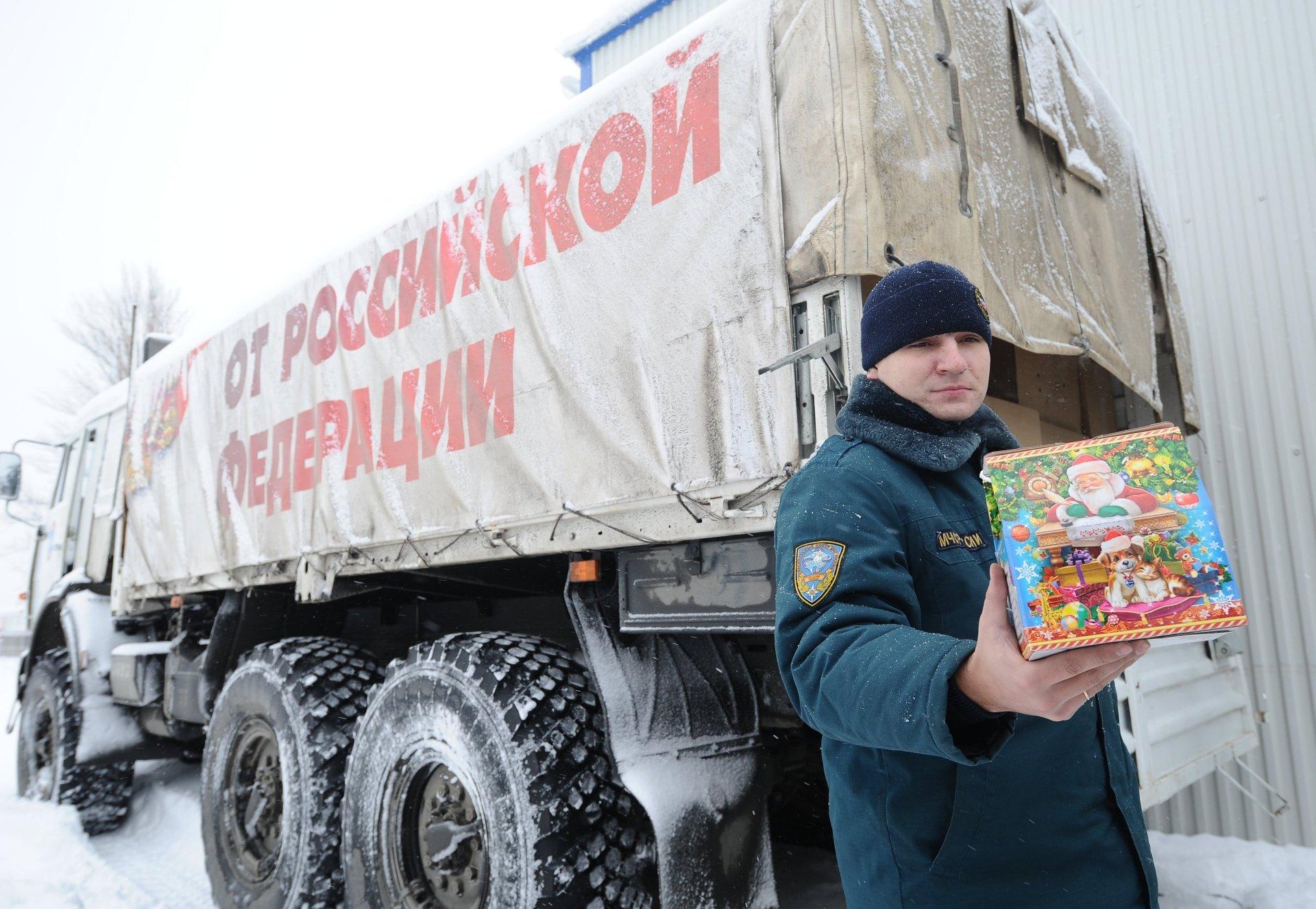 Подарки для украины фото