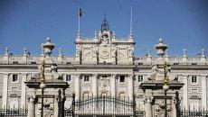 МЦК: Почему Испания не боится российской угрозы