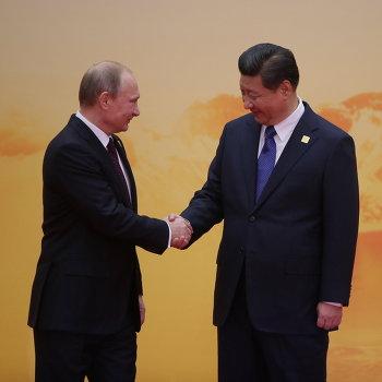 В.Путин на саммите АТЭС
