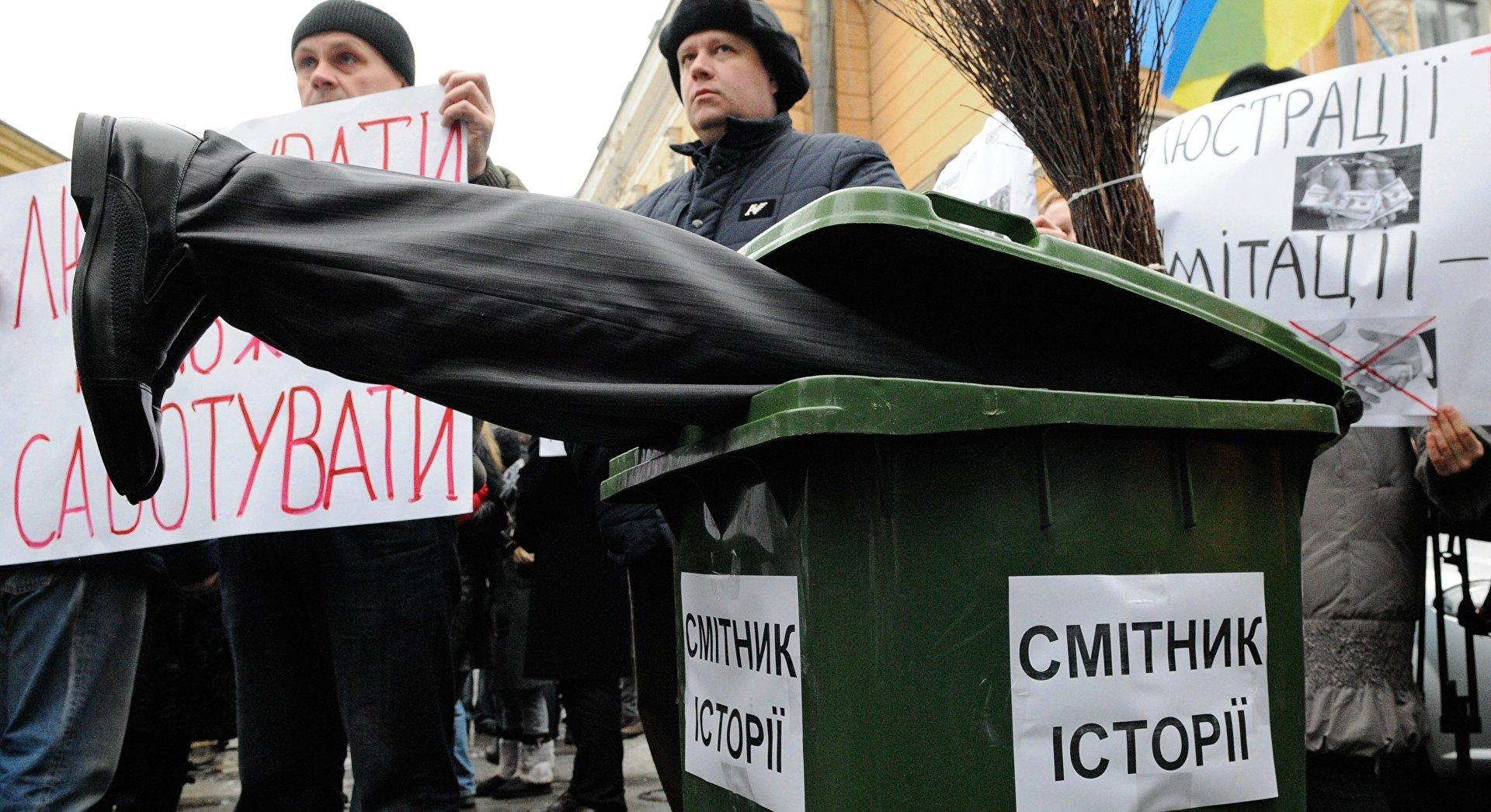 http://ukraina.ru/images/101188/61/1011886115.jpg