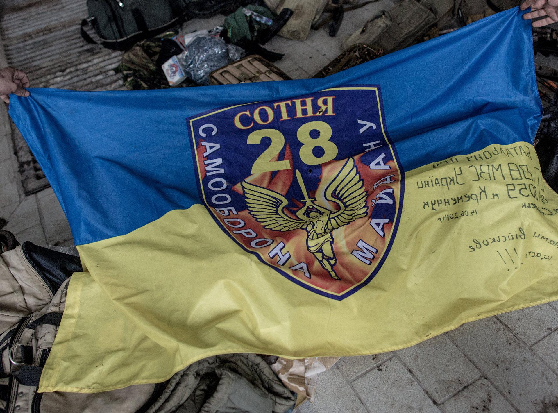 http://ukraina.ru/images/101190/85/1011908581.jpg
