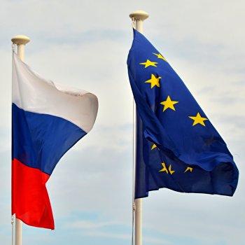 Флаги россии ес франции и герб ниццы