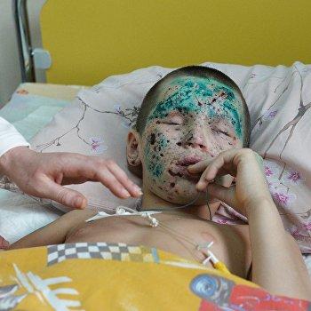 Раненые дети из Донецка проходят лечение в Москве