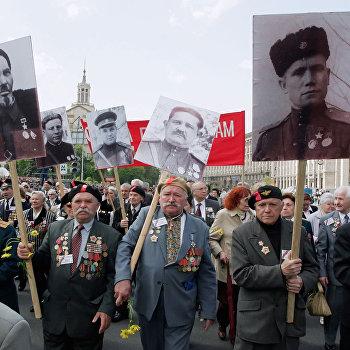 Торжественное шествие ветеранов Великой Отечественной войны