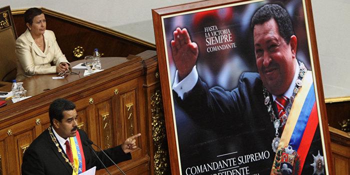 Инаугурация избранного президента Венесуэлы Николаса Мадуро