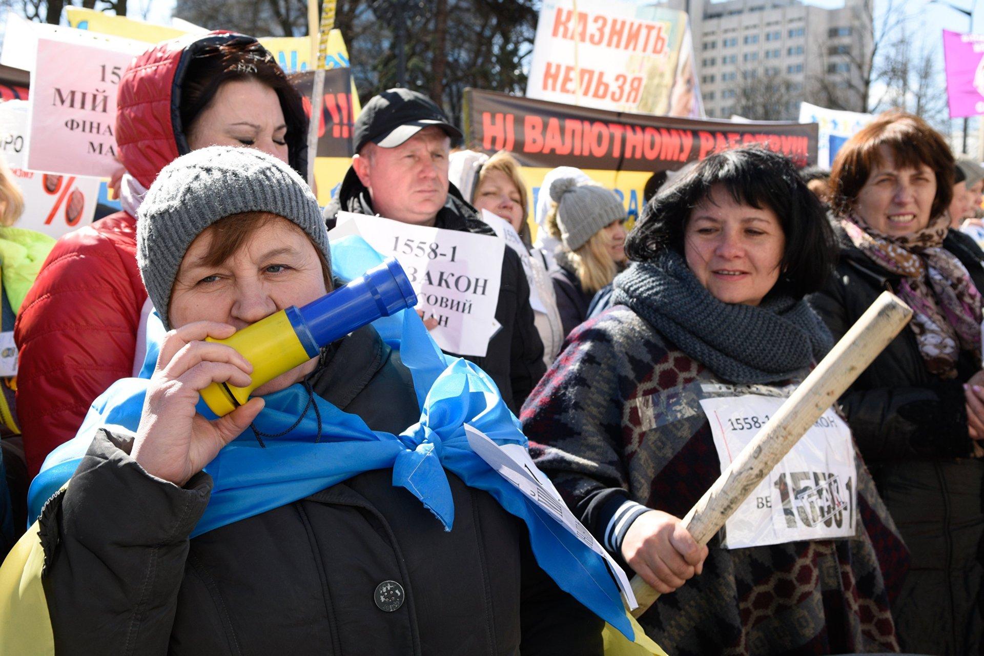 http://ukraina.ru/images/101273/01/1012730156.jpg