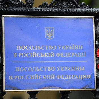 Акции памяти погибших в Одессе