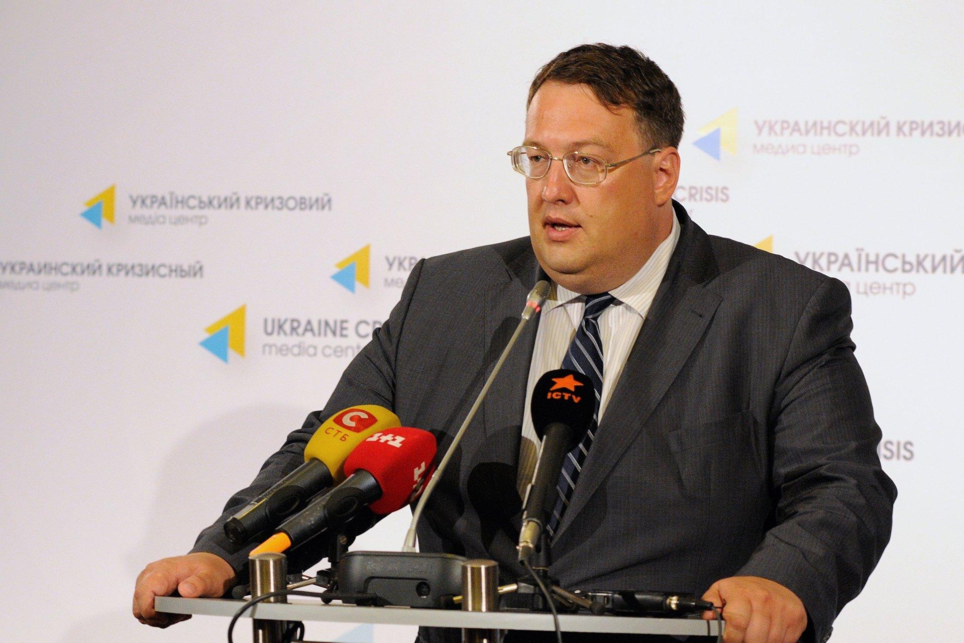http://ukraina.ru/images/101284/88/1012848811.jpg