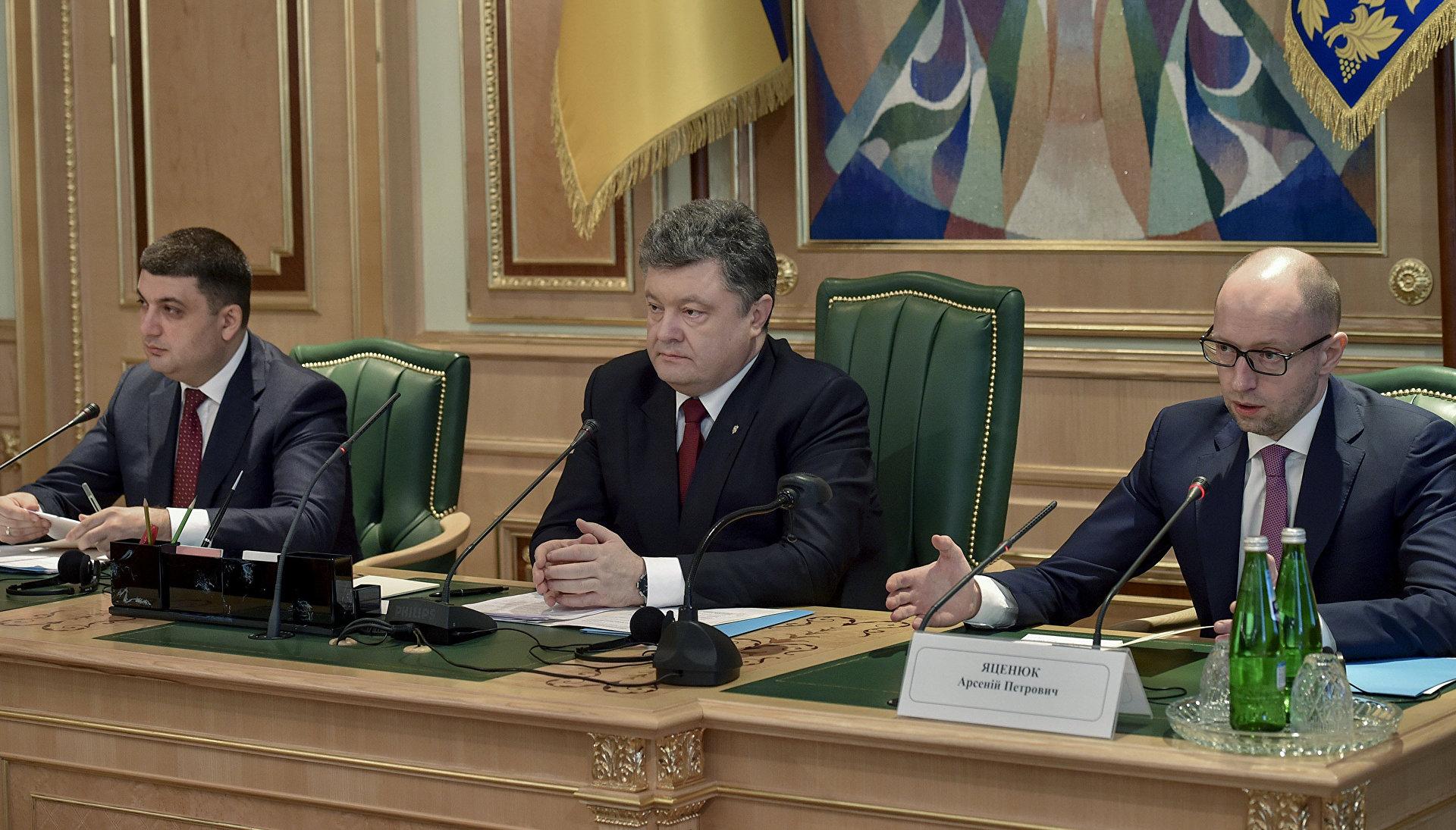 http://ukraina.ru/images/101285/65/1012856527.jpg