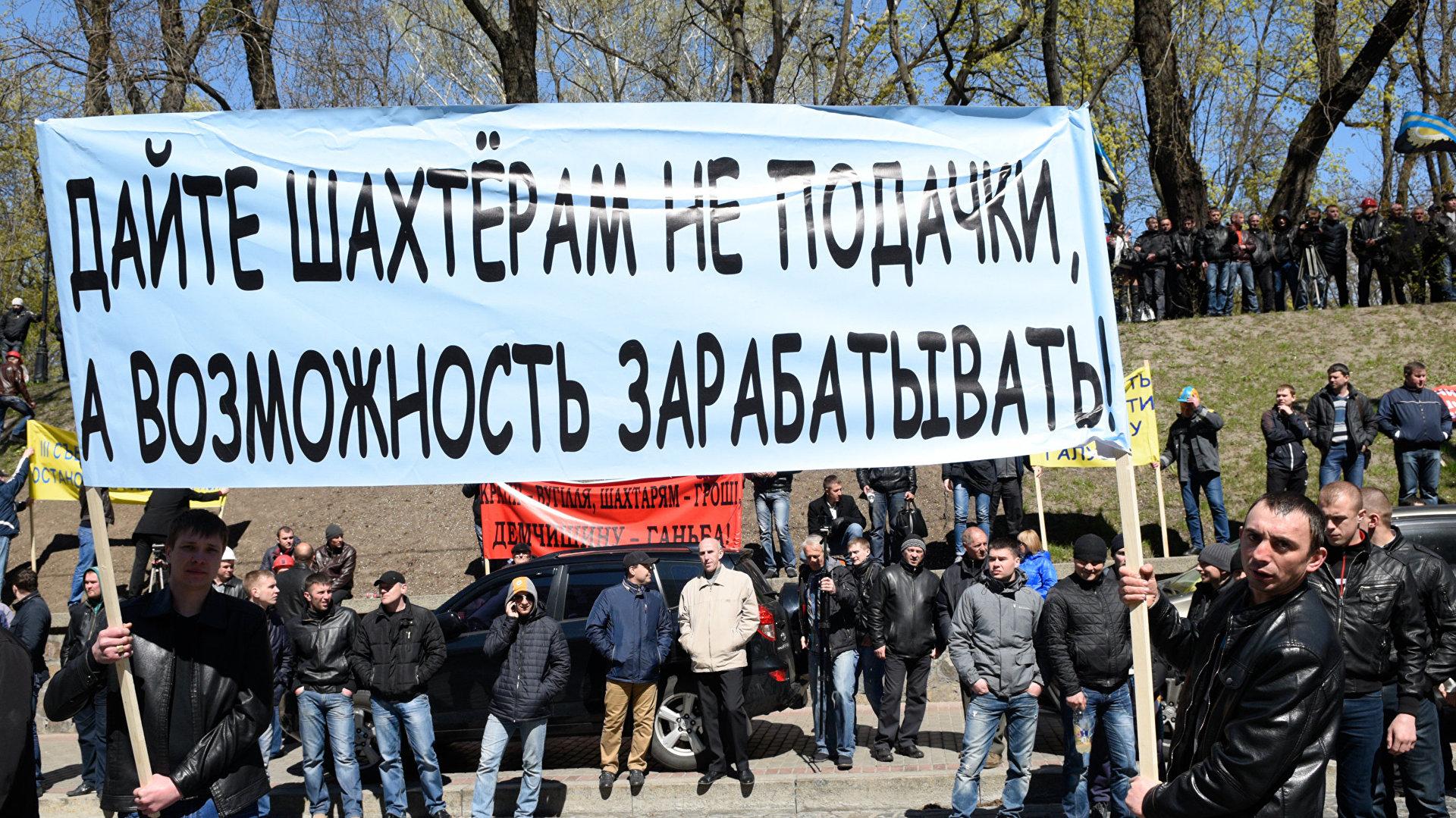 http://ukraina.ru/images/101288/49/1012884977.jpg