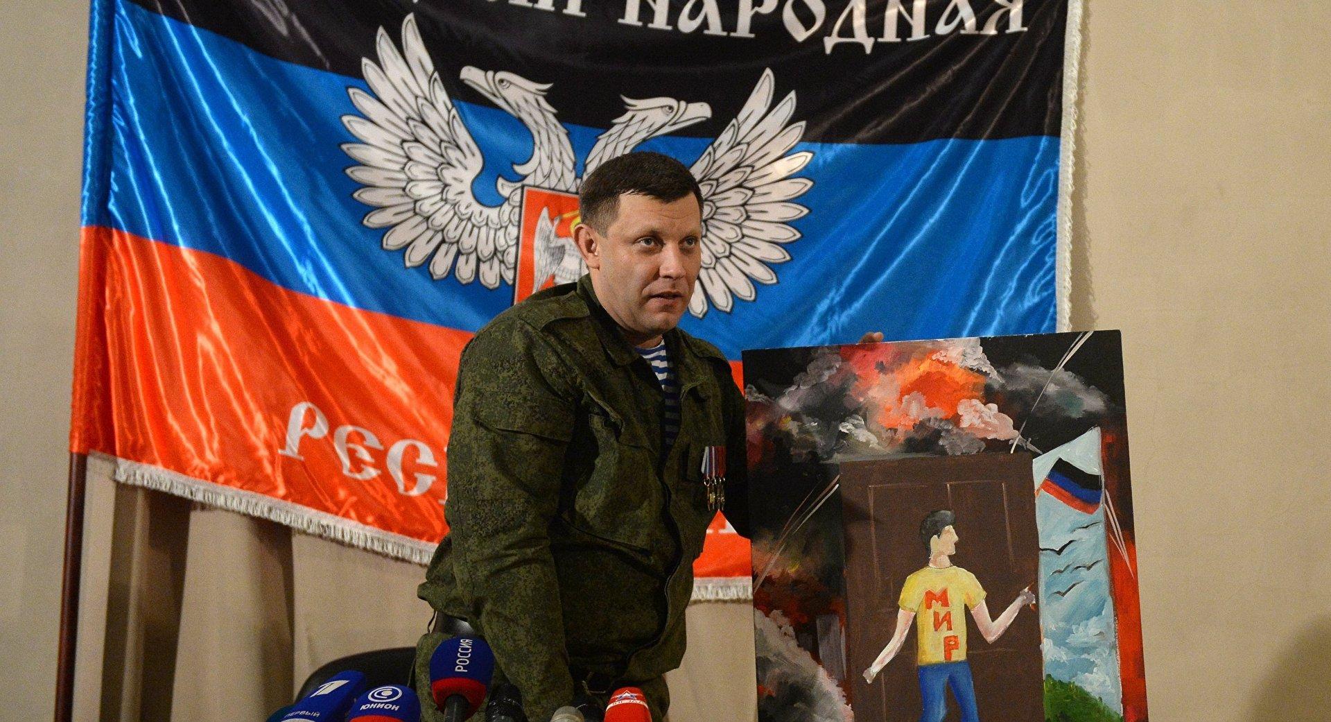 http://ukraina.ru/images/101288/80/1012888022.jpg