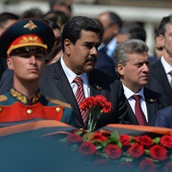 Церемония совместного возложения цветов к Могиле Неизвестного солдата