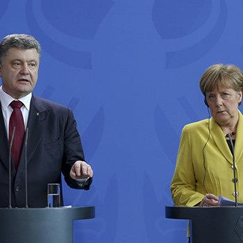 Рабочий визит П.Порошенко в Германию