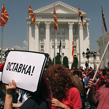 Антиправительственная акция в Македонии